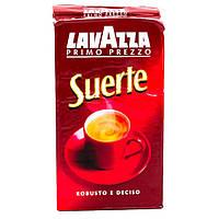 Кофе молотый Lavazza Suerte, 250 г