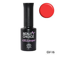 """Цветной гель-лак Beauty Choice """"Спелый барбарис"""" GV-16, 10 мл"""