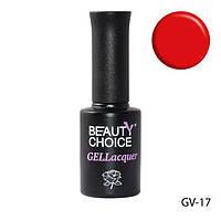 """Цветной гель-лак Beauty Choice """"Коралловый рассвет"""" GV-17, 10 мл"""