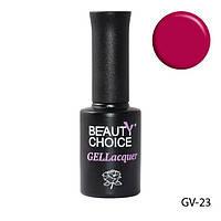 """Цветной гель-лак Beauty Choice """"Ягодный коктейль"""" GV-23, 10 мл"""