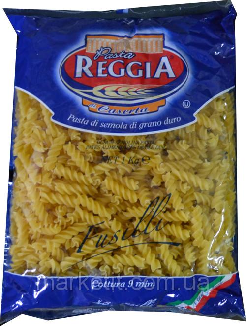Макароны твердых сортов спираль Pasta Reggia «Fusilli», 1 кг.