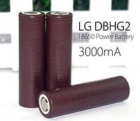 Высокотоковый аккумулятор LG INR18650HG2 3000 mAh для эл.сигарет,шуруповертов и т.д.