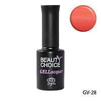 """Цветной гель-лак Beauty Choice """"Ореховое пралине"""" GV-28, 10 мл"""