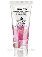 Многофункциональный очищающий крем 7 в 1 для нормальной и смешанного типа кожи
