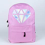 Розовый городской рюкзак с алмазом