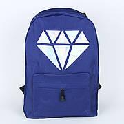 Синий городской рюкзак с алмазом