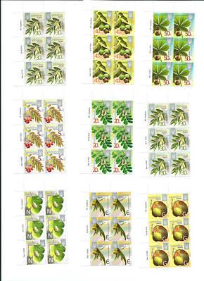 Почтовые марки Стандарт