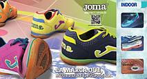 Футзальная обувь Joma