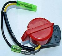 Тумблер выключения двигателя (на двигателе) для мотоблока 168F, VM024-168F-2