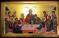 Икона писаная Тайная вечеря, фото 1