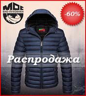 Комфортная теплая куртка Moc