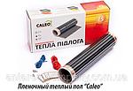 Термопленка Caleo (характеристики)