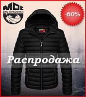 Стильная куртка Moc