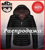 Теплый зимний пуховик Moc