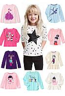 Кофты, регланы, футболки для девочек