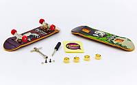 Фінгерборд-міні скейт 9900 (1 фінгерборда, 2зап.колеса, 1викр, 1ключ,1дека,наклейки, пластик,металл)