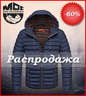 Мужская куртка зимняя Moc