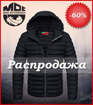 Зимняя куртка с мехом, фото 2