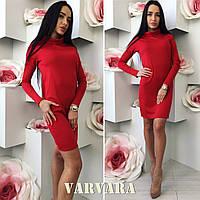 9a0d42b510e5456 Платье под горло в Украине. Сравнить цены, купить потребительские ...