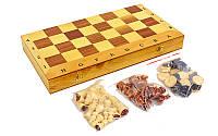 Шахматы, шашки, нарды 3 в 1 деревянные 35 х 35 см
