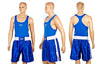 Форма боксерська ELAST МА-6011-B (PL, pp XS-XL, синій)
