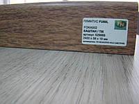 Плинтус МДФ Neuhofer Holz FU60L FOKA002 Каштан / Тик 2400х58х19 мм.