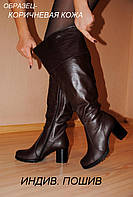 """Сапоги зимние кожаные, мод  """"519-высокие"""",  индивидуальный пошив на любую полноту"""