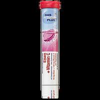 Шипучие таблетки-витамины Das Gesunde Plus Eisen + Vitamin C 20 шт. (Германия)