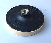 Войлочные круги,диски