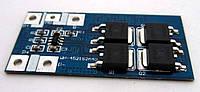 BMS 2с Lifepo4 -6.4v защита литьевых аккумуляторов до 30a