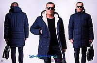 Куртка зима 50 /Вл