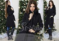 Пальто женское зимнее с поясом черное