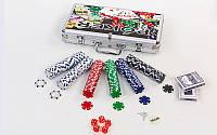 Покер в алюминиевом кейсе на 300 фишек без номинала