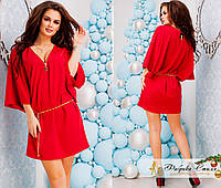 Стильное трикотажное платье с поясом-цепочкой