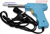 Паяльник (в форме пистолета)  30-70 Wt ZD60A+ Защитный кожух