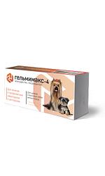 Гельмимакс для цуценят і дорослих собак дрібних порід