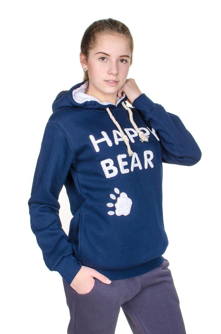 Купить теплый спортивный костюм женский