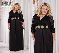 Нарядное платье №ат1093 больших размеров