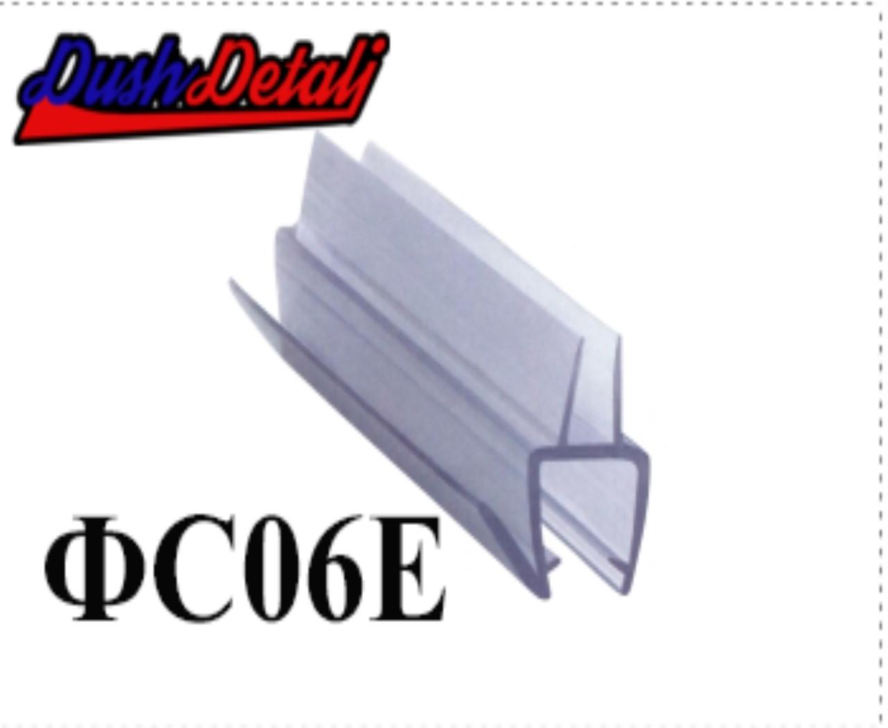 Брызговик для двери душевой кабины, нижний ( ФС06Е )