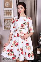 Нарядное платье для беременных и кормящих Perseya, принт розы на молоке*