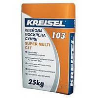 Клей Kreisel 103