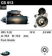 Стартер Ford Escort Fiesta Orion Mondeo / Mazda 121 1.8 (D, TD) /2, 2кВт z10/ CS613, фото 1