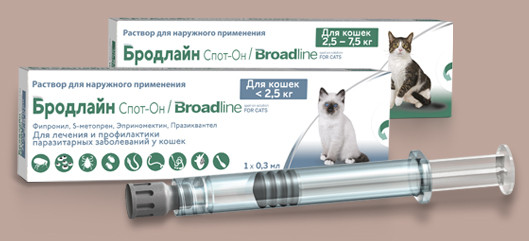 Бродлайн Спот-Он для лечения и профилактики паразитарных(внутренних и внешних) заболеваний у кошек до 2.5кг