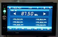 Автомагнитола 2 DIN 7023 CRBG с GPS