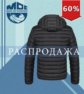 Куртка с мехом зимняя, фото 2