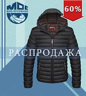 Куртка с мехом зимняя