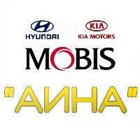 Фильтр воздушный Hyundai Sonata (пр-во Mobis) 281133S800