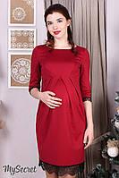 Вечернее платье для беременных и кормящих Rosemary, карминово-красный.