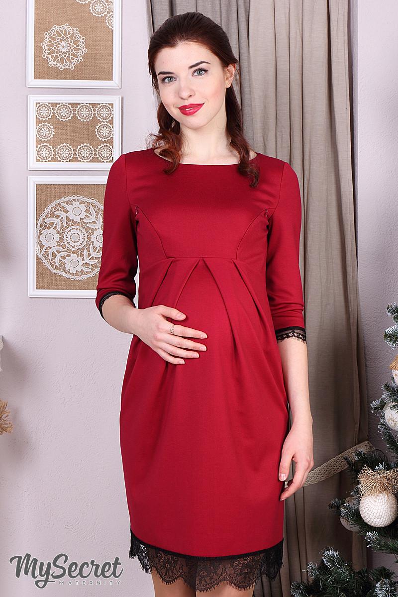 aed4a3216891d06 Вечернее платье для беременных и кормящих Rosemary, карминово-красный 1 -  Интернет-магазин