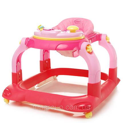 Купить ходунки 4 Baby Walkie Pink (розовый), фото 2